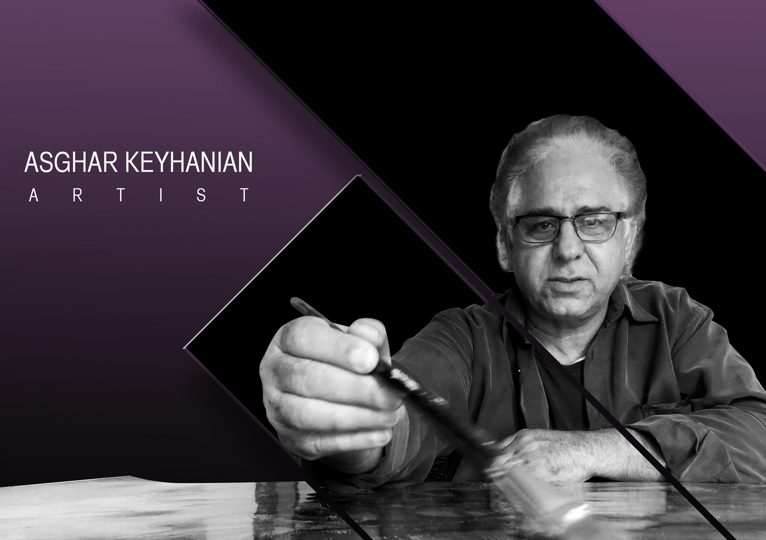 ASGHAR KEYHANIAN HAMBURG